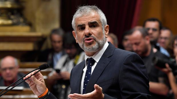 El portavoz de Cs, Carlos Carrizosa, durate su intervención