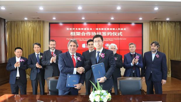 Firma del Convenio entre la Fundación Gabarrón y el Gobierno de Zhoupu