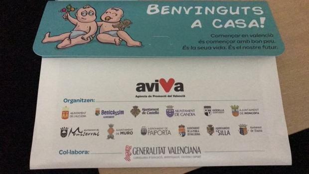 Imagen de la campaña dirigida a los padres de recién nacidos