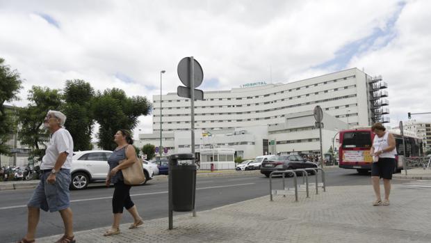 Hospital Virgen de la Macarena de Sevilla