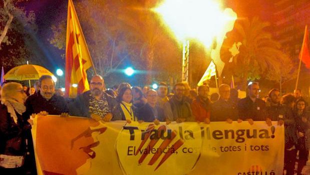 Imagen de archivo de un acto con dirigentes de Compromís celebrado en Castellón