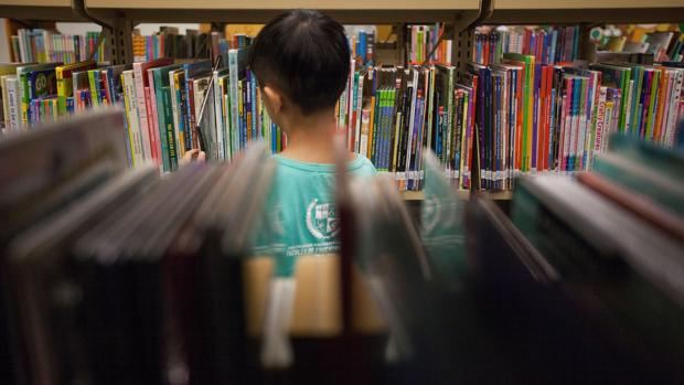 Imagen de archivo de una biblioteca
