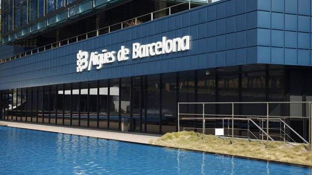 La sede social de agbar regresa a barcelona for Oficinas seguridad social barcelona horarios