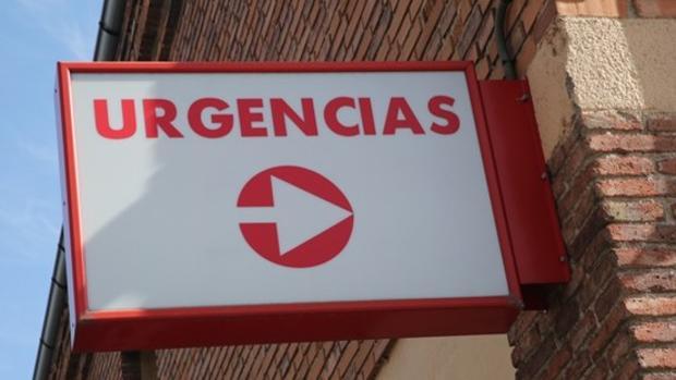 Servicio de urgencias de un hospital, en una imagen de archivo