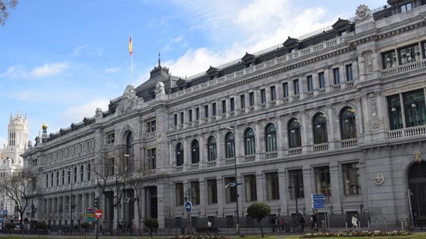 Fachada lateral de la calle Alcalá del Banco de España