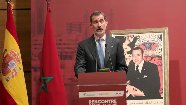 El Rey Felipe VI interviene durante el acto de constitución del Consejo Económico Marruecos España, en Rabat