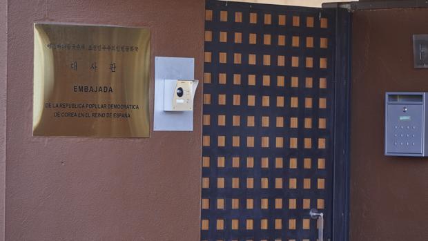 Imagen de la Embajada de Corea en Madrid