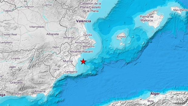 Imagen de la zona en la que se ha registrado el nuevo terremoto