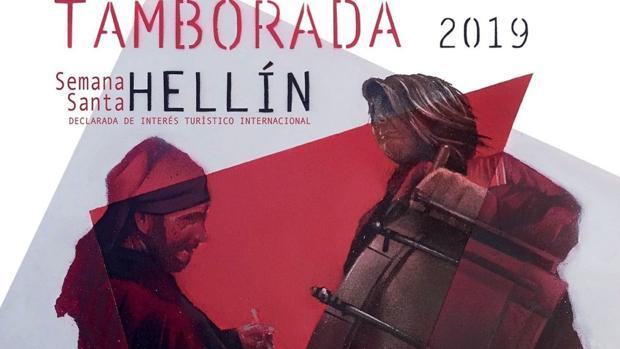 Cartela de la Tamborada de la Semana Santa de Hellín (Albacete)