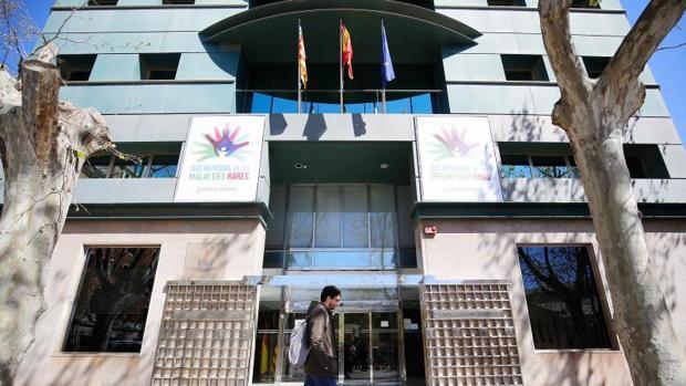 Imagen de archivo de la fachada de la Conselleria de Sanidad