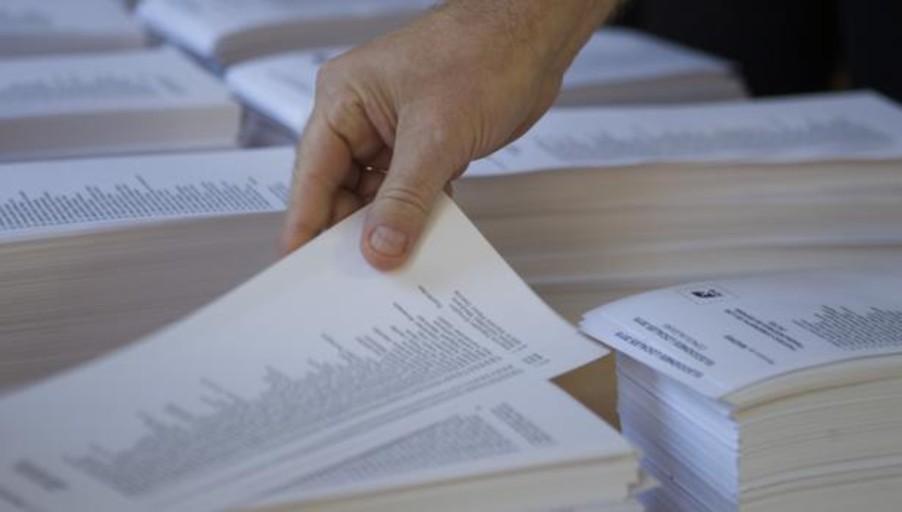 Los fallos en el recuento provisional de las elecciones municipales afectaron a 229 mesas electorales