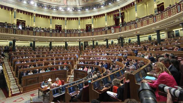 ¿Qué pasaría con las subvenciones de los partidos si se convocasen nuevas elecciones?