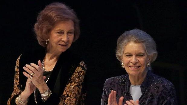 Мать и тётя Короля Испании вручили ежегодные премии BMW в области живописи Монаршие Дома