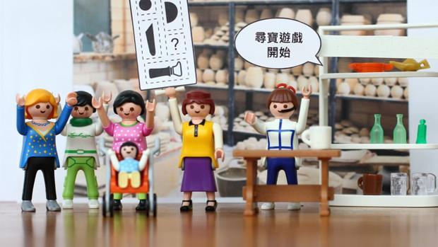Hemeroteca: Quince increíbles mujeres que Playmobil podría incluir en su polémica colección | Autor del artículo: Finanzas.com
