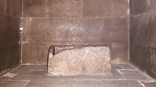 Cámara del rey en la Gran Pirámide