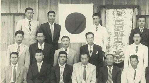 Miembros del Shindo Renmei