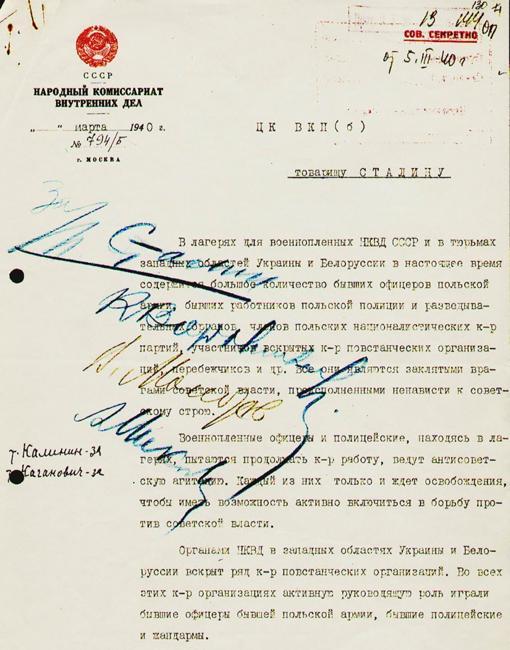 Memo de Beria a Stalin recomendando ejecución en Katyn (1940)