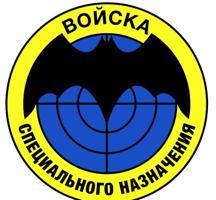 Logo del Spetsnaz GRU