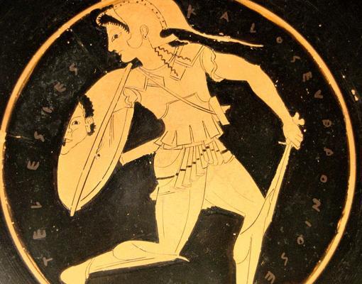 Representación de una amazona (siglo V a.C.)