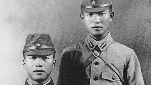 Soldados japoneses de la Segunda Guerra Mundial