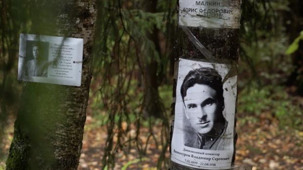 Más de 6.000 personas fueron ejecutadas y sus cuerpos ocultados en un bosque de Kommunarka