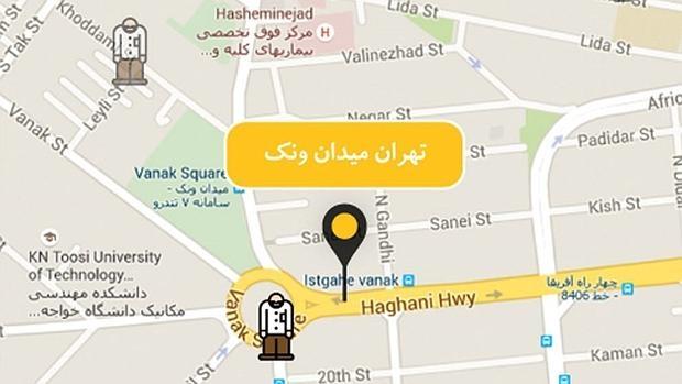 Los jóvenes iraníes crean una aplicación para sortear los controles de las «patrullas de la sharía»