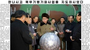 Kim Jong-un dice que ya puede montar cabezas atómicas en misiles