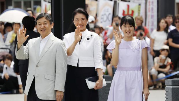 Hemeroteca: Masako, la princesa de Japón que no está preparada para ser emperatriz | Autor del artículo: Finanzas.com