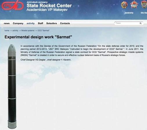 Imagen el nuevo misil que entrará en servicio en 2018