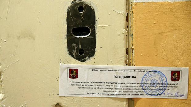 Autoridades rusas cierran la oficina de amnist a for Oficina internacional de origen correos