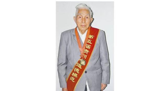 Un campesino chino se pasa 41 años vigilando un refugio antiaéreo secreto