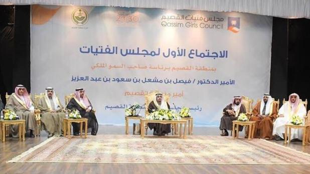 Imagen del Consejo de Mujeres de Arabia Saudí