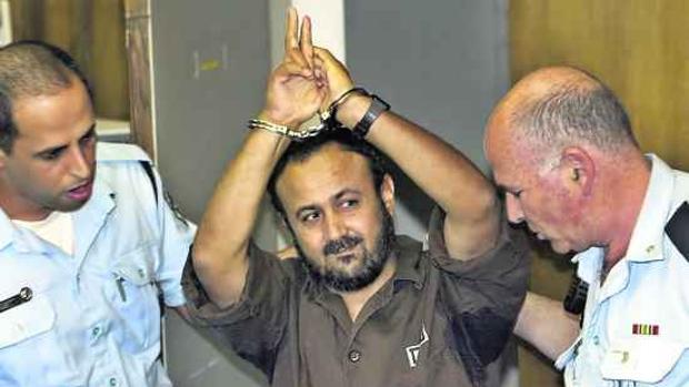 Cerca de 1.300 presos palestinos en cárceles israelíes inician una huelga de hambre indefinida