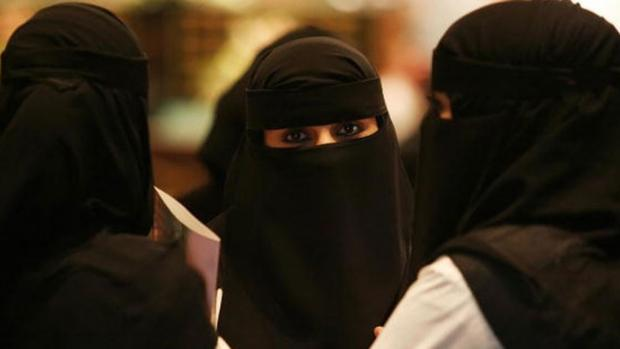 Estudiantes de una universidad femenina saudí