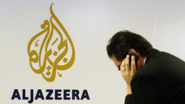 Logotipo de la cadena de noticias en árabe
