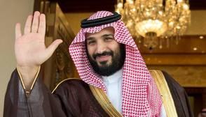 El nuevo príncipe heredero saudí, Mohamed bin Salman