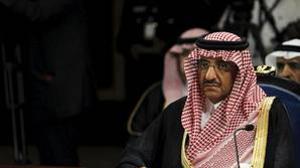 Muere uno de los príncipes de Arabia Saudí
