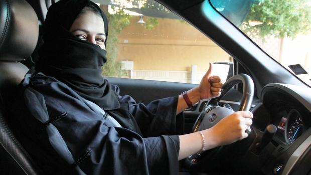 Maquillaje en el sistema feudal saudí