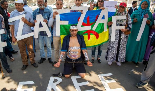 Mohamed VI fulmina a cuatro ministros por los retrasos del plan de desarrollo de Alhucemas