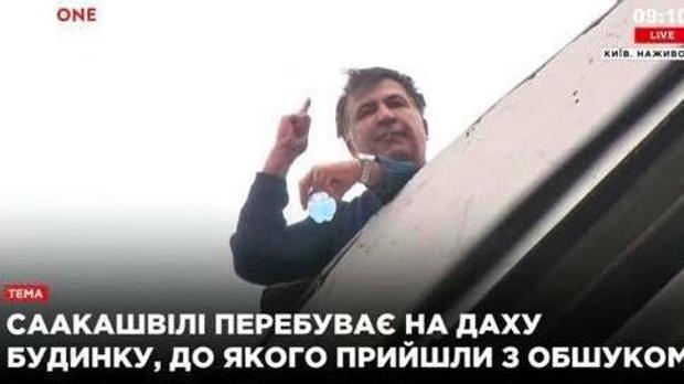 Kiev se harta de su aliado, el exlíder georgiano Saakahsvili