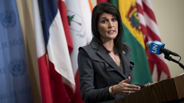 Estados Unidos confirma la congelación de 255 millones de dólares en ayuda para Pakistán