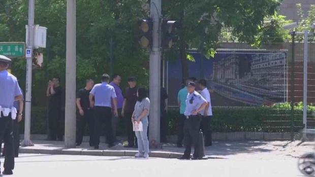 Explosión cerca de la embajada de EEUU en Pekin