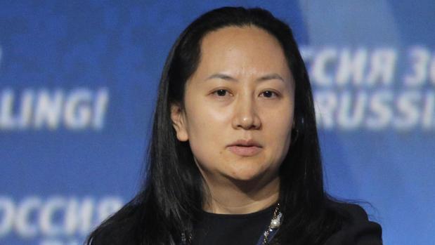 Huawei Kji Abc La En Meng Wanzhou