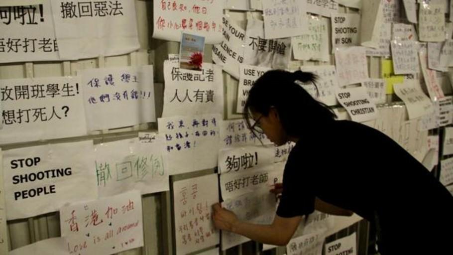 Las protestas de Hong Kong agravan la crisis entre China y EE.UU.