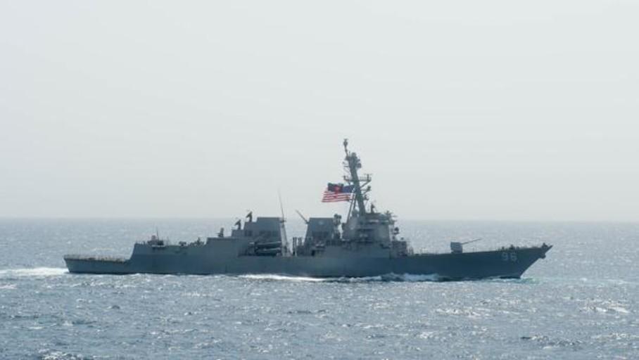 Irán intentó derribar un dron de EE.UU. en el golfo de Omán