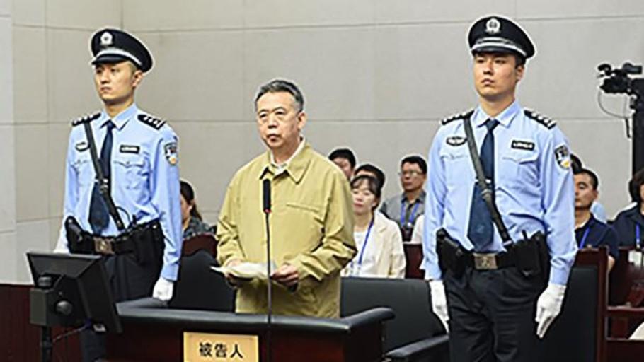 El expresidente de Interpol se declara culpable de corrupción