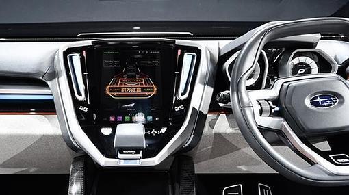 Sal N Del Autom Vil De Tokio 2015 Los Subaru Tambi N Se Conducir N Solos