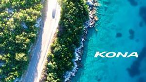 Kona: el curioso nombre del nuevo Hyundai