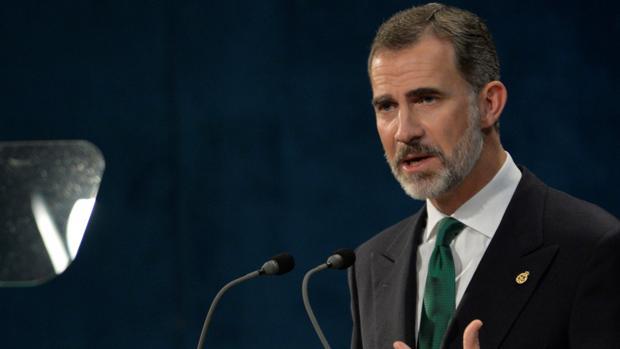 Don Felipe, durante la ceremonia de los premios Princesa de Asturias