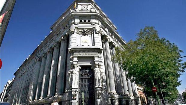 El Instituto Cervantes, en Madrid